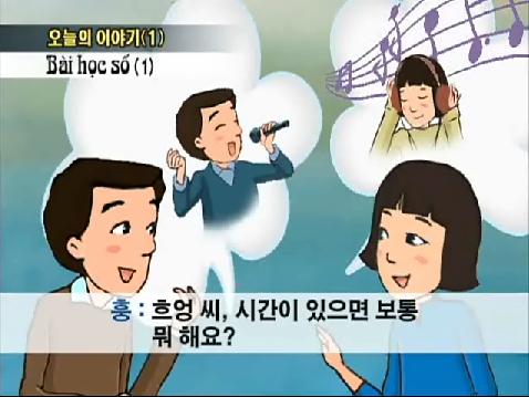Tiếng Hàn Quốc cho người nước ngoài